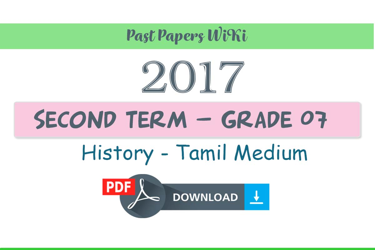 History term papers