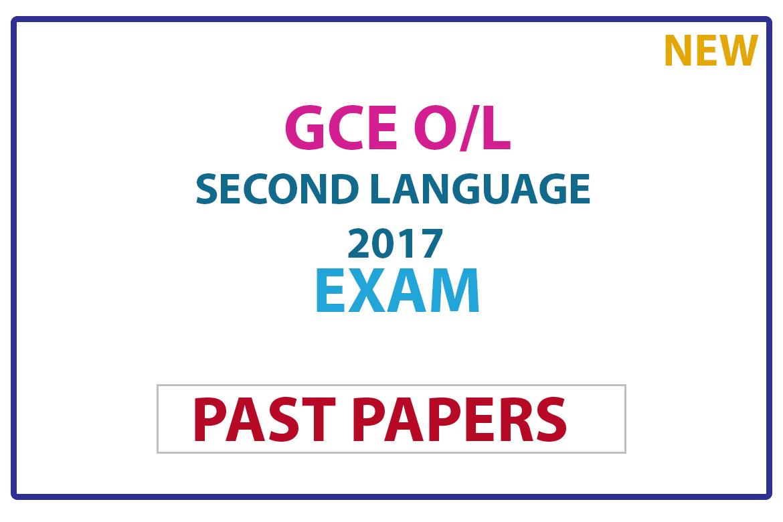 Second Language Past Paper Sinhala 2017