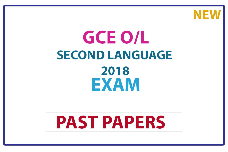 Second Language Past Paper Sinhala - G.C.E. Ol 2018