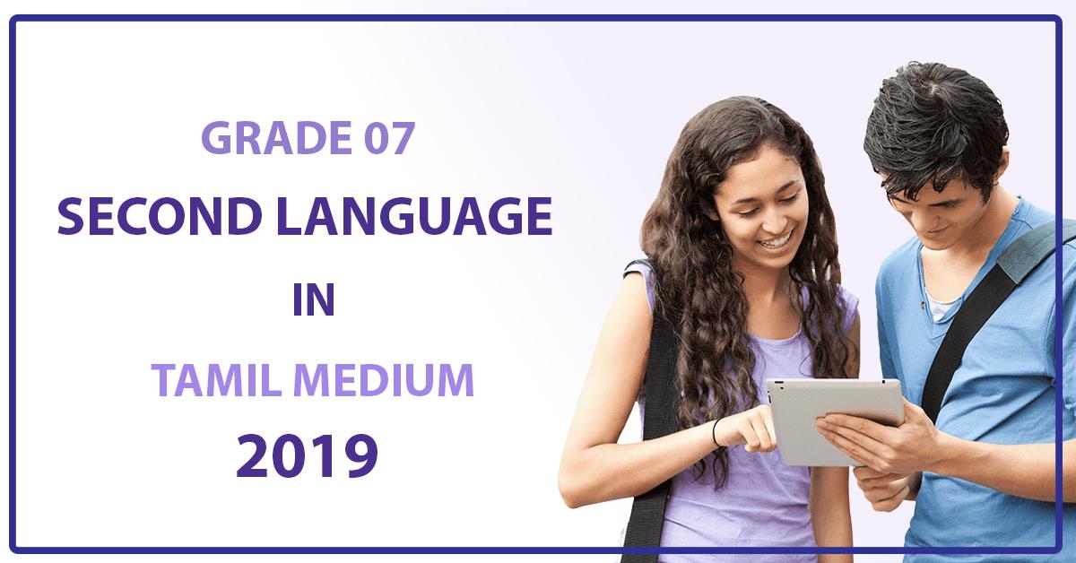 Download 2019 Grade 07 Second Language in Tamil medium