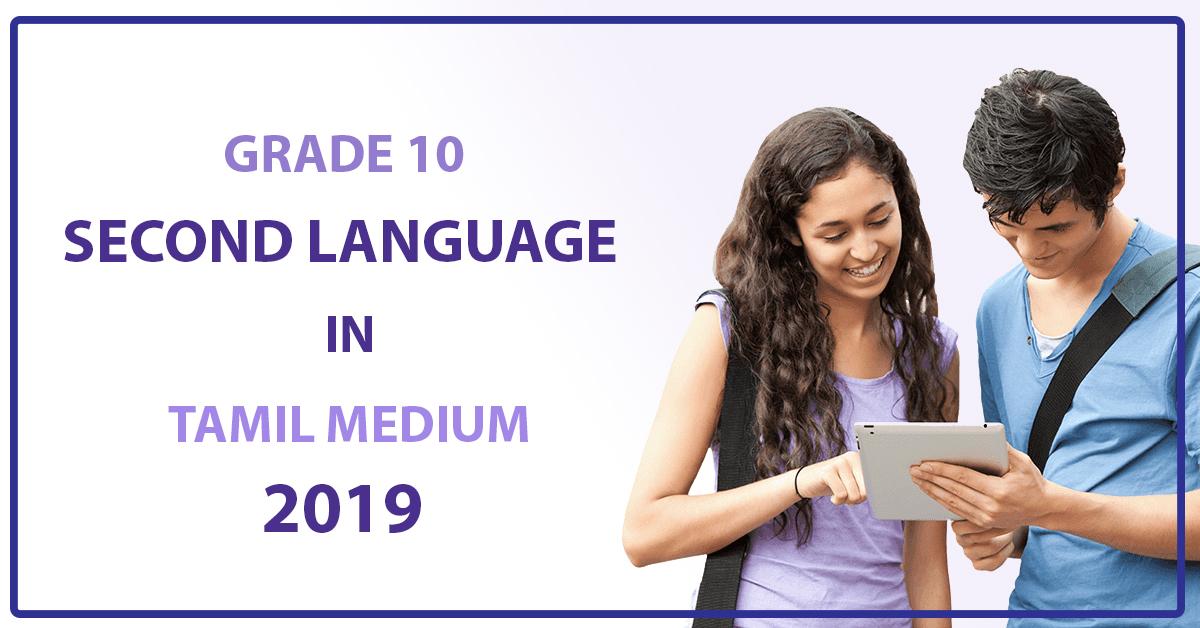 Download 2019 Grade 10 Second Language in Tamil medium