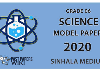 Grade 06 Science model paper 2020