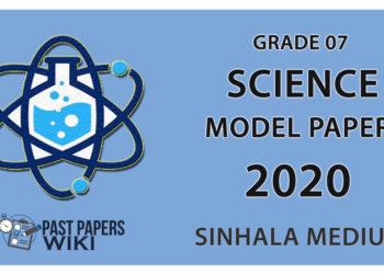 Grade 07 Science model paper 2020