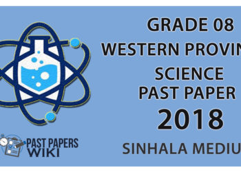 Grade 08 Science model paper 2020 - 3rd Term Test